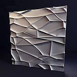 """Форма для 3Д панелей Pixus 3D""""Рок"""" 50 x 50 x 3 см, фото 6"""