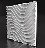 """Пластикова форма для виготовлення 3d панелей """"Санта-Лючія"""" 50*50, фото 5"""