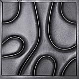 """Пластикова форма для виготовлення 3d панелей """"Шаула"""" 50*50, фото 3"""
