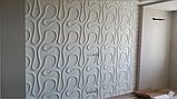 """Пластикова форма для виготовлення 3d панелей """"Шаула"""" 50*50, фото 4"""