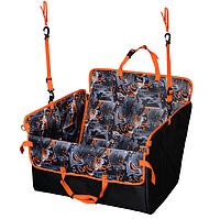 Автогамак в машину для перевозки собак, кошек. Автокресло для животных Mini Level. Чехол для перевозки.