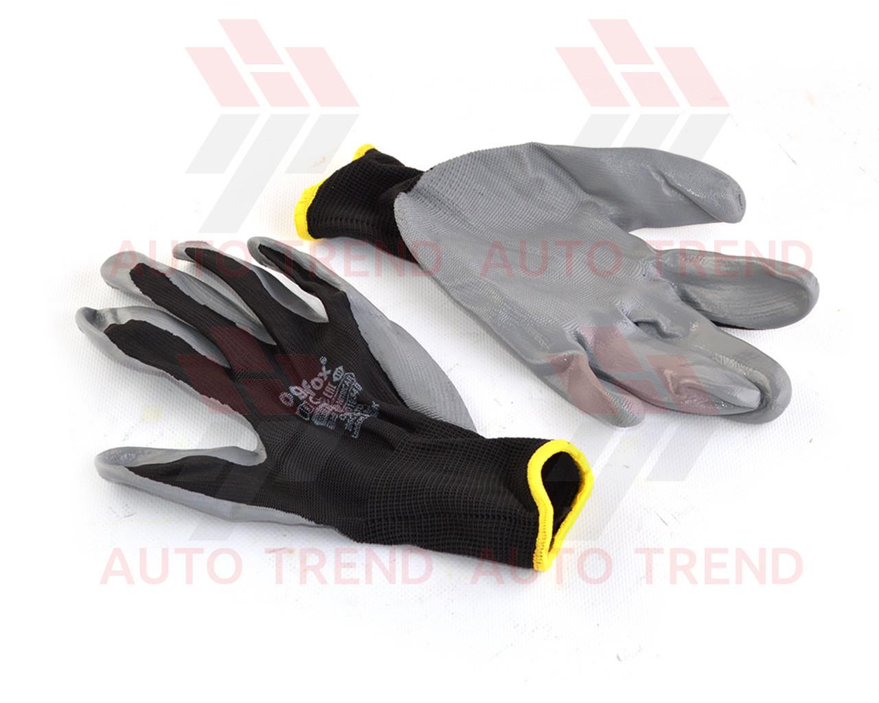 *Перчатки трикотажные бесшовные с нитрил. покрытием ладони, черно-серые, 36-38г, тонкие (размер 10)