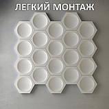 """Пластиковая форма для изготовления 3d панелей """"Шестигранники"""" 17*17, фото 8"""