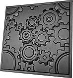 """Пластикова форма для виготовлення 3d панелей """"Механіка"""" 50*50 см, фото 2"""