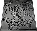 """Пластикова форма для виготовлення 3d панелей """"Механіка"""" 50*50 см, фото 3"""