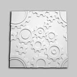 """Пластикова форма для виготовлення 3d панелей """"Механіка"""" 50*50 см, фото 5"""