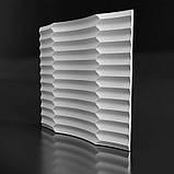 """Пластикова форма для виготовлення 3d панелей """"Meropa"""" 50*50 см, фото 3"""