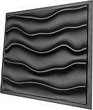"""Форма для 3Д панелей Pixus 3D""""Эфир"""" 50 x 50 x 3 см, фото 2"""