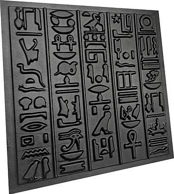 "Форма для 3Д панелей Pixus 3D""Egypt"" 50 x 50 x 3 см"