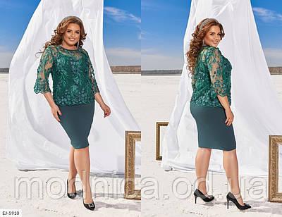 Красивий жіночий костюм з мереживом батал, розміри 48, 50, 52, 54