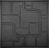 """Пластикова форма для виготовлення 3d панелей """"Space"""" 50*50 см, фото 4"""