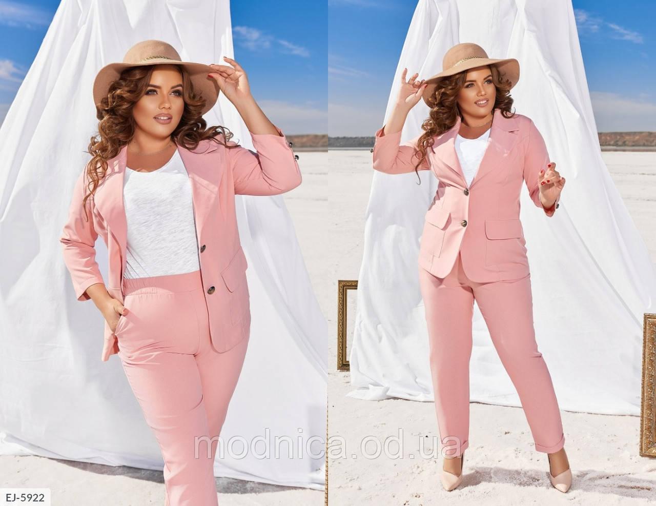 Жіночий костюм-двійка брюки і піджак батал, розміри 48, 50, 52, 54