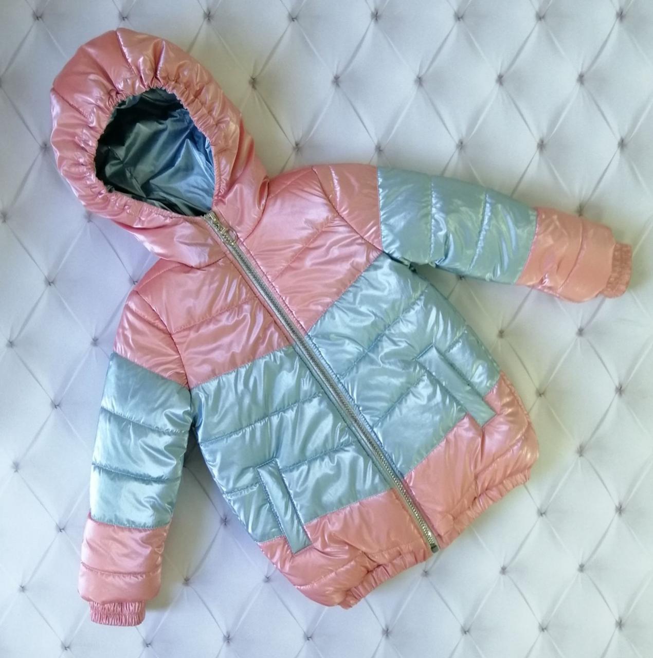 Куртка зимняя двухцветная Розово-голубая