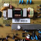 Блок питания Bravis UHD-40E6000 JUM7.820.829 V1.3  R-HS100D-1MF 600-U, фото 2
