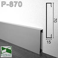 Прямоугольный алюминиевый плинтус для пола Sintezal®, 70х15х2500мм. Анодированный