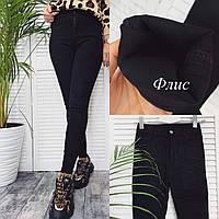 Женские стрейчевые джинсы на флисе, фото 1