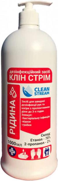 Дезинфицирующее средство Clean Stream гелевая форма форма 1 л