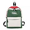 Рюкзак  универсальный 32×12×40 см,городской,школьный,женский,спортивный