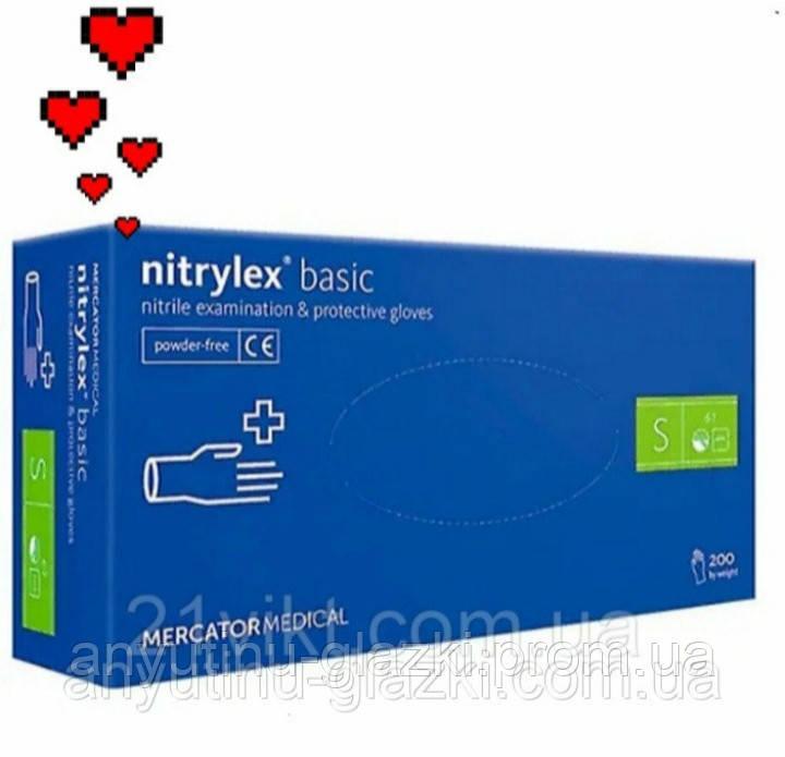 Перчатки Nitrylex basic медицинские нитриловые неопудренные размер S 200шт.