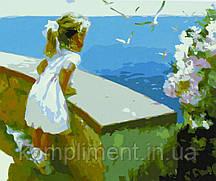 "Картина по номерам  ""Девочка у моря"" 40*50 см, краски - акрил"