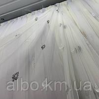 Елегантний кремовий тюль з фатину з вишивкою сірого кольору на метраж, висота 3 м (GR24287), фото 3