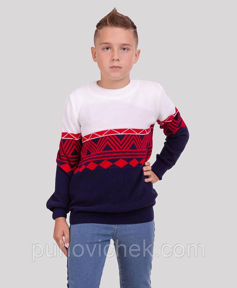 Детские свитера и кофты для мальчиков размер 128-152