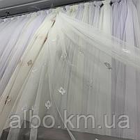 Элегантный белый тюль из фатина с вышивкой на метраж, высота 3 м, фото 4