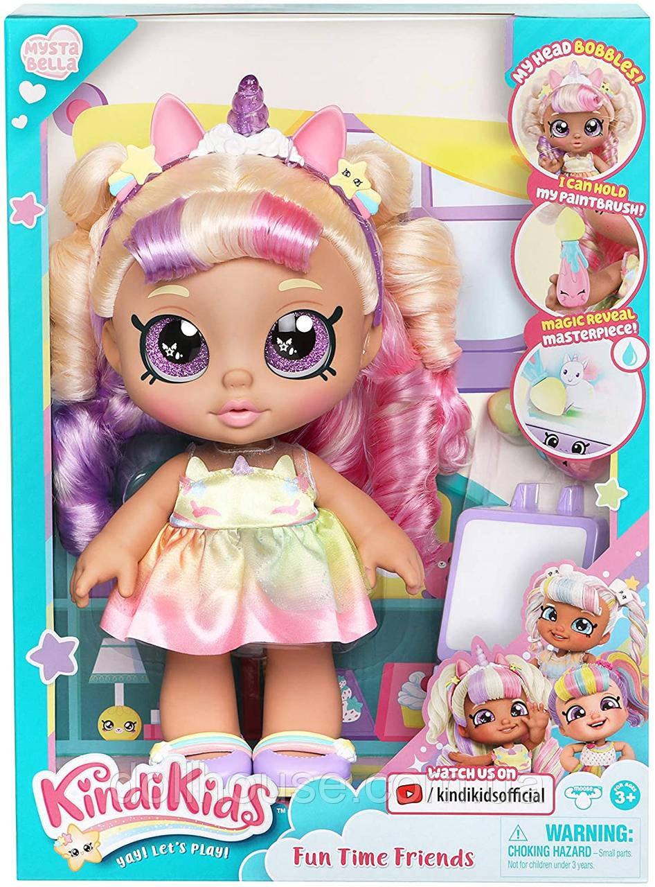 Kindi Kids большая кукла Кинди Кидс Мистабелла художник Kindi Kids Fun Time Friends Mystabella