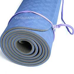 Коврик для йоги и фитнеса  двухцветный/ Килимок для йоги та фітнесу 173 x 61 x 0,6 см (синий)