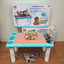 Игровой столик для песка и воды, детский столик с Конструктором 316 Маленьких деталей 6307