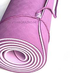 Коврик для йоги и фитнеса  двухцветный/ Килимок для йоги та фітнесу 173 x 61 x 0,6 см (сиреневый)