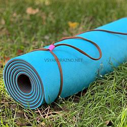 Коврик для йоги и фитнеса  двухцветный/ Килимок для йоги та фітнесу 173 x 61 x 0,6 см (голубой)