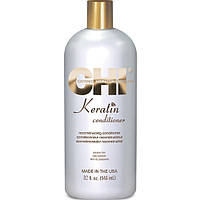 CHI Keratin Keratin Conditioner Восстанавливающий кератиновый кондиционер для волос,355 мл.