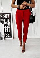 Женские брюки 7/8 длины Красные XL(48-50)