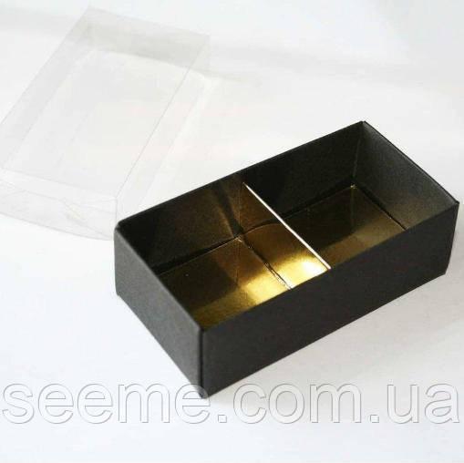 Коробка с пластиковой крышкой для 2 конфет 80х40х25 мм - черный матовый низ с золотой вкладкой