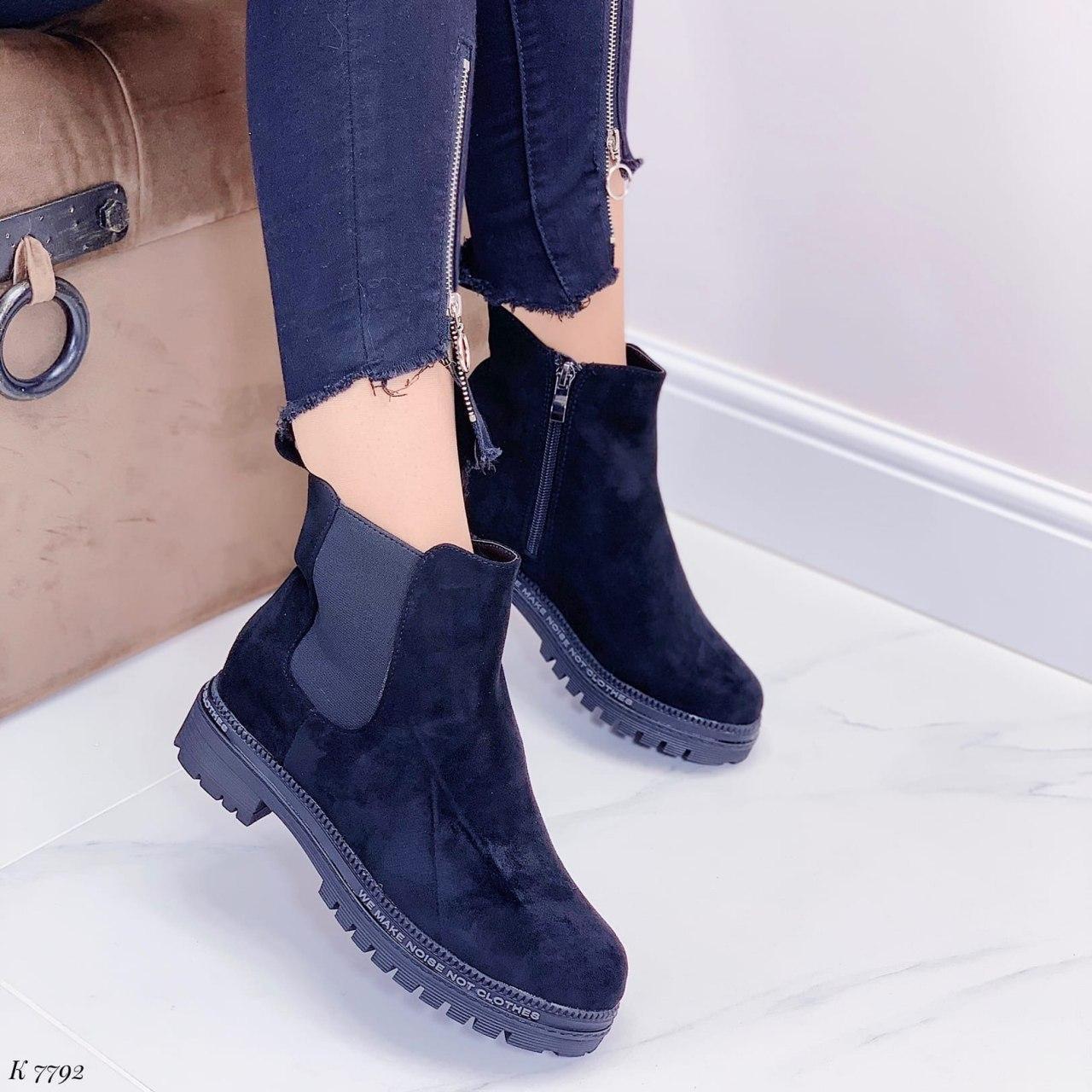 Ботинки женские черные, демисезонные из эко замши. Черевики жіночі чорні з еко замші утеплені