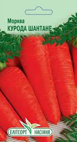 Семена моркови Курода Шантане 2 г