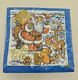 Новогодняя салфетка (ЗЗхЗЗ, 20шт) LuxyНГ Дед мороз и Звери  (709) (1 пач), фото 4