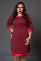 Платье женское модель №481-7, размеры 46-48,48-50,50-52,52-54,54-56,56-58 коралл