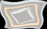 Светодиодная люстра Altalusse INL-9426С-65