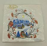 Дизайнерская салфетка (ЗЗхЗЗ, 20шт)  La FleurНГ Снегири 081 (1 пач), фото 2