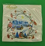 Дизайнерская салфетка (ЗЗхЗЗ, 20шт)  La FleurНГ Снегири 081 (1 пач), фото 4