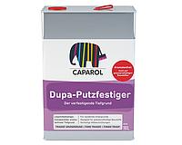 Грунтовка укрепляющая CAPAROL DUPA-PUTZFESTIGER для критических подложек 10л
