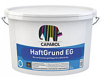 Грунт дисперсионный CAPAROL HAFTGRUND EG адгезионный белый 12,5л