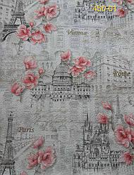 Щільні паперові шпалери 0,53*10,05 Дуплекс париж