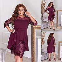Женское платье на выход нарядное платье креп дайвинг декор вышивка на сетке размер: 50, 52, 54, 56