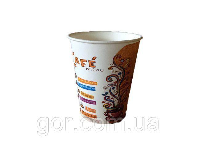 """Стакан из бумаги 110 мл """"№113 Cafe menu """" Маэстро (50 шт) бумажный одноразовый для напитков"""