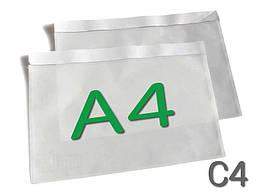 Конверт Докуфикс (Дока-фикс) C4 325x235 мм