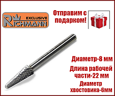 Борфреза шарошка по металлу круглоконическая Richmann KEL 8Х22 мм C8920 Польша