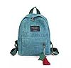 Рюкзак Легкий компактный городской 20 л. зеленый/серый,женский 32*22*8см